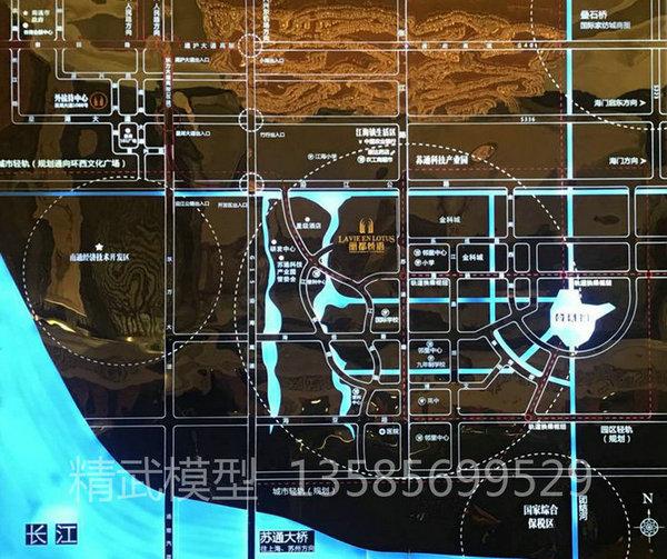 河南区位模型