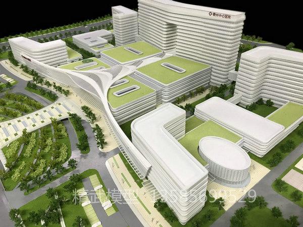上海衢州方案