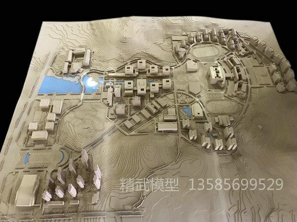 北京新疆大学