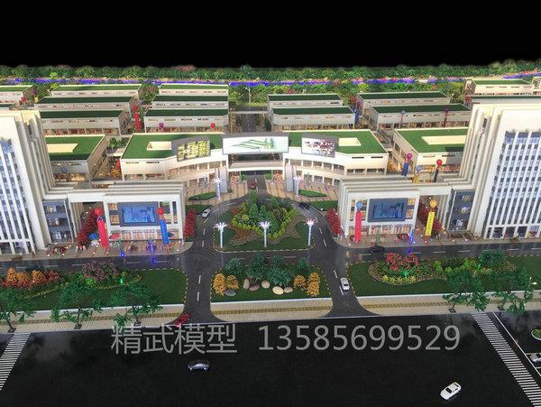 河南湖北达宝财富中心