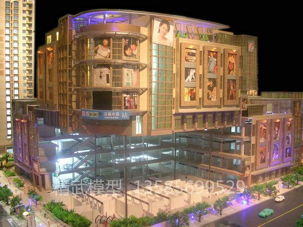 河南联富商业广场