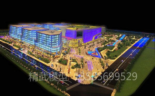 新华联商业中心