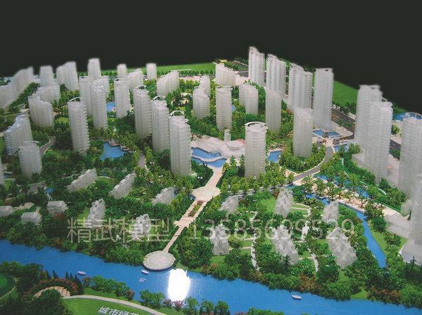 杭州东海水景城