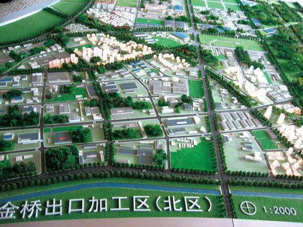 上海金桥出口加工区