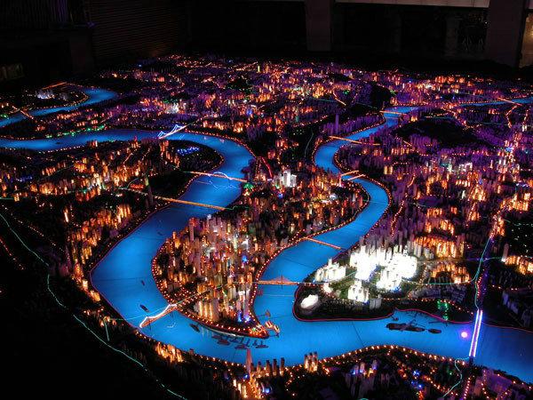 重庆城市总体